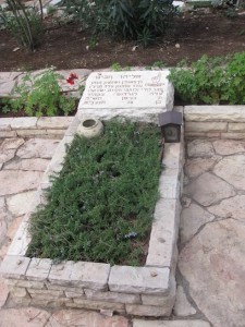The grave of Jewish terrorist Eliyahu Hakim, honoured by the Israeli state on Mount Herzl, Jerusalem