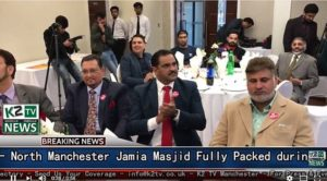 Footage of a dinner held to support Labour candidate Afzal Khan has been reported to police.